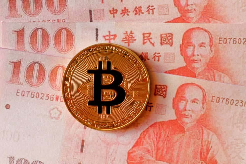 Taiwan to Formulate Ico Regulations