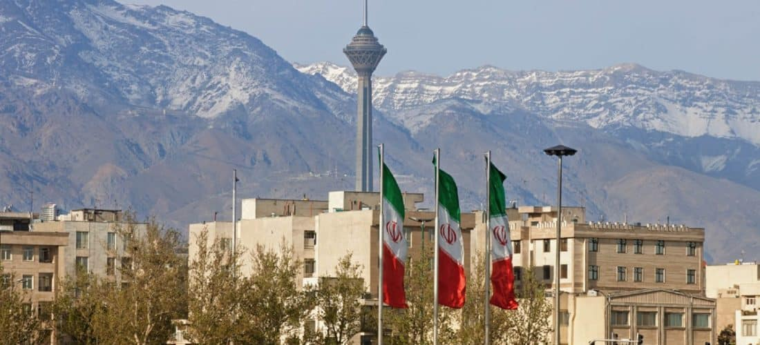 Islamic Republic of Iran Launches the 'Peyman': Gold-Backed Cryptocurrency