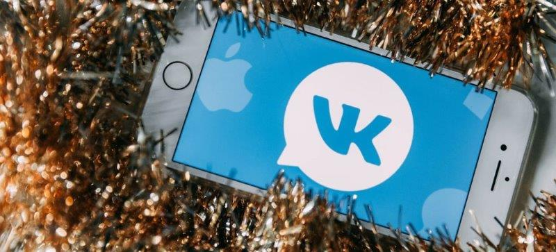VK - VKontakte planning to introduce cryptocurrency